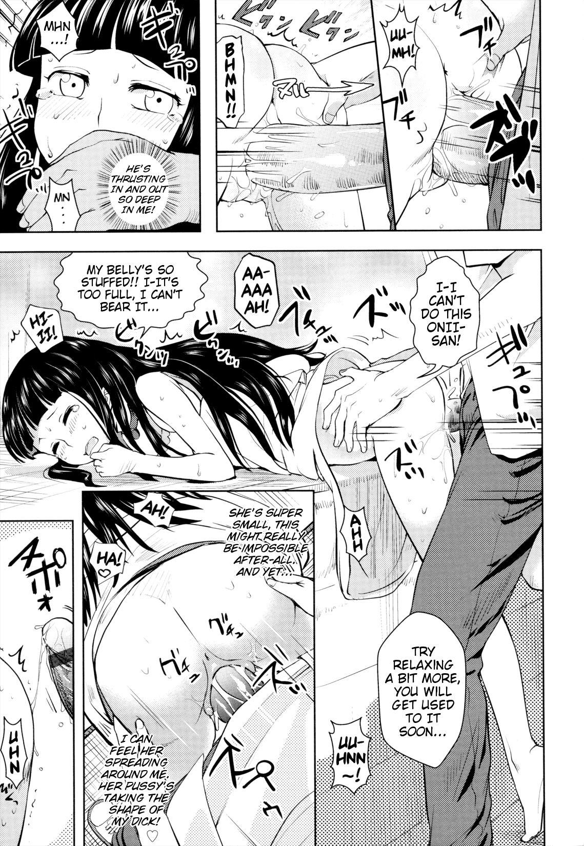[Yam] Onii-chan no Suki ni Shite!? Ch. 1-6 [English] {Mistvern} 106