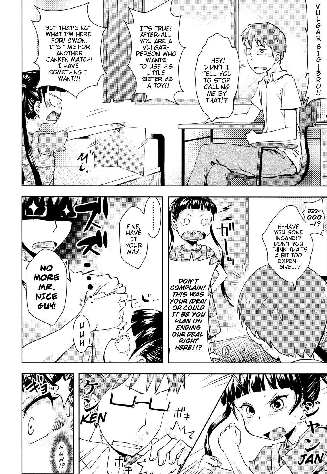 [Yam] Onii-chan no Suki ni Shite!? Ch. 1-6 [English] {Mistvern} 23
