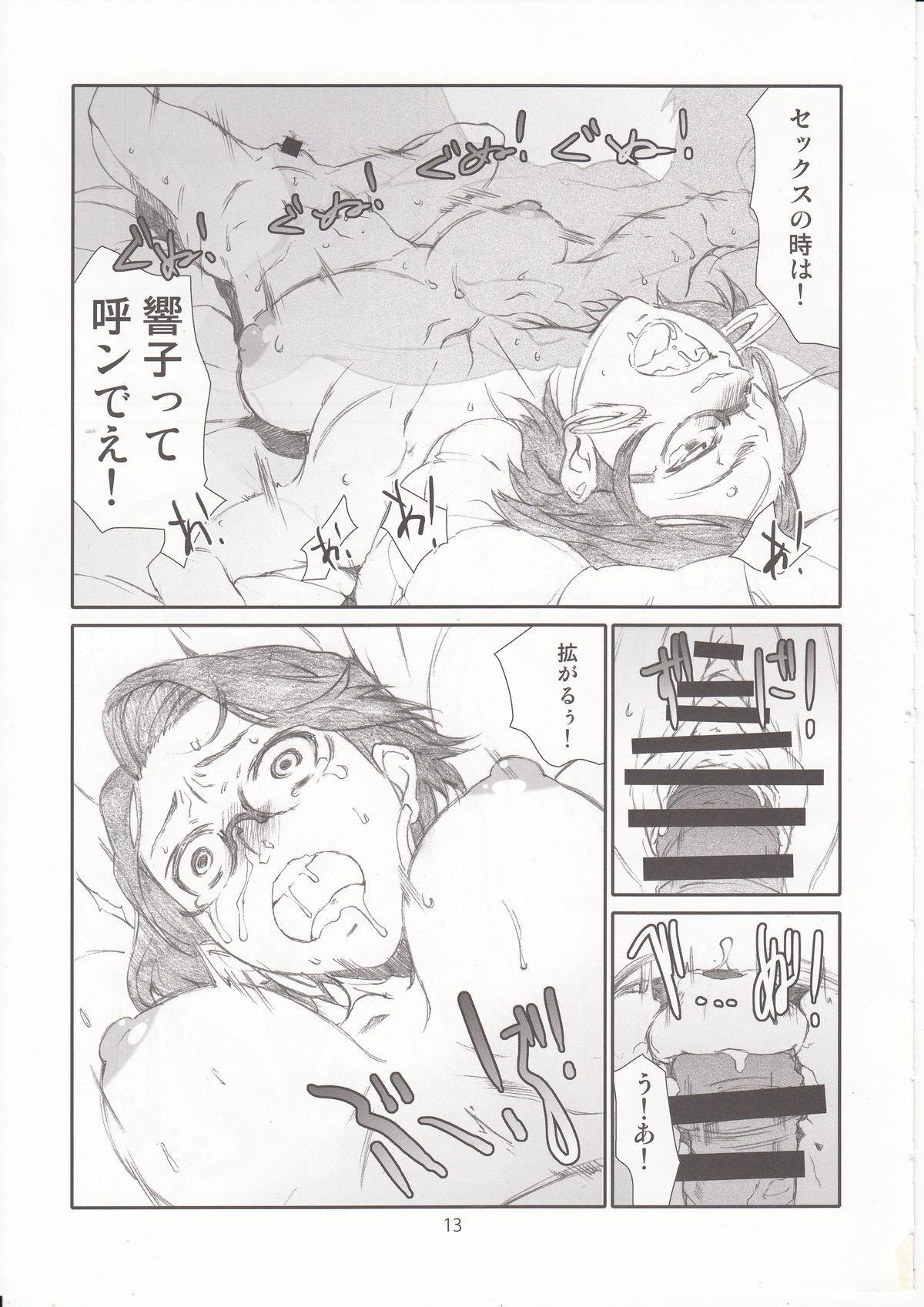 Ojousama no Shachou-sama 11