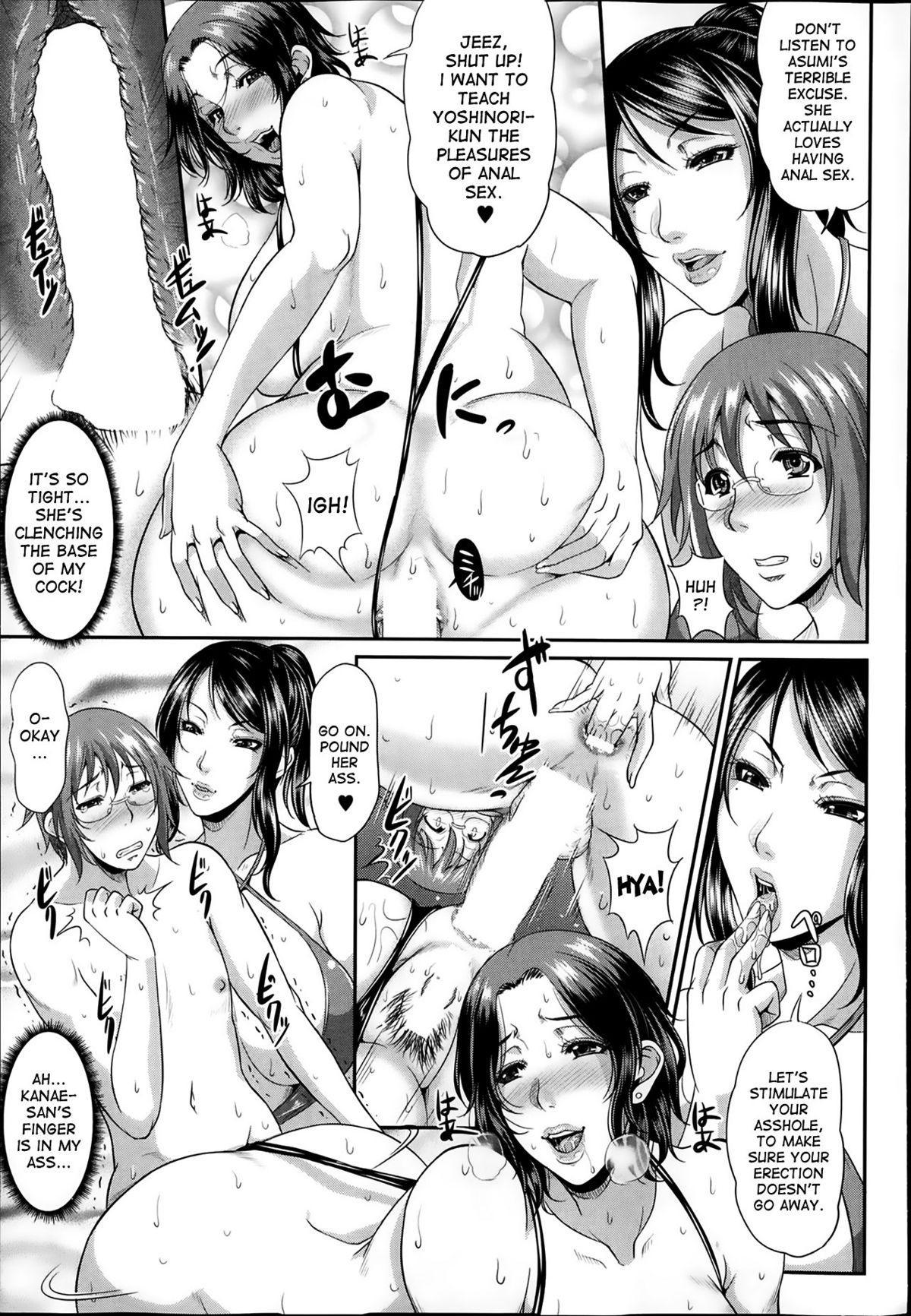 Enjo Kosai 112