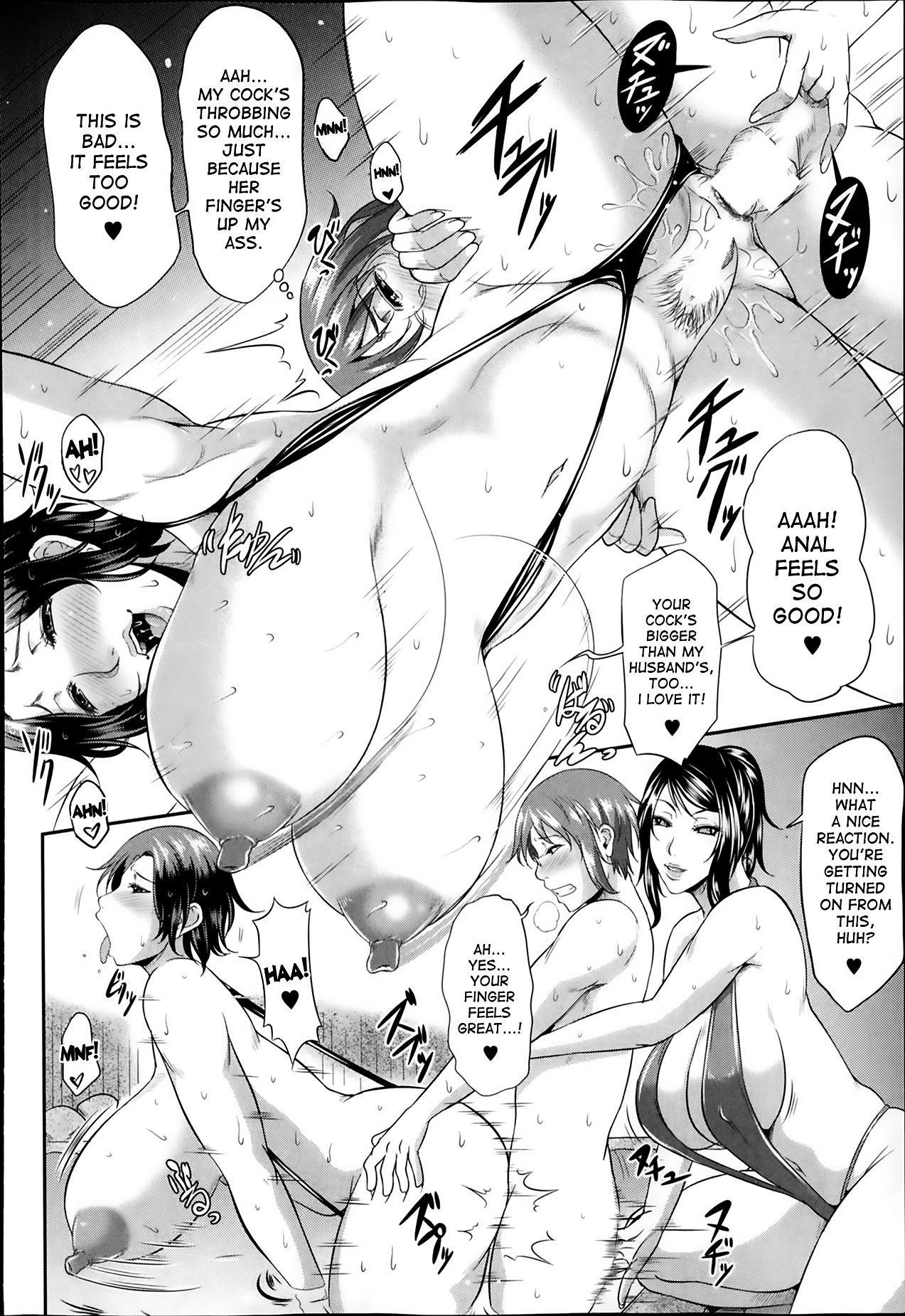 Enjo Kosai 113