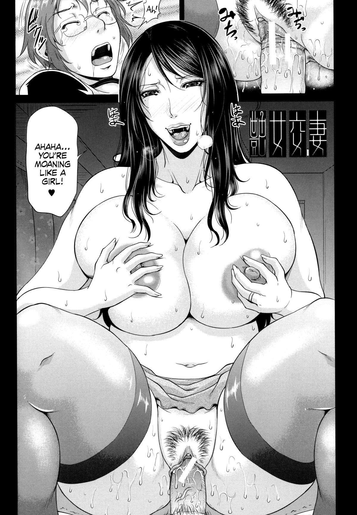 Enjo Kosai 16
