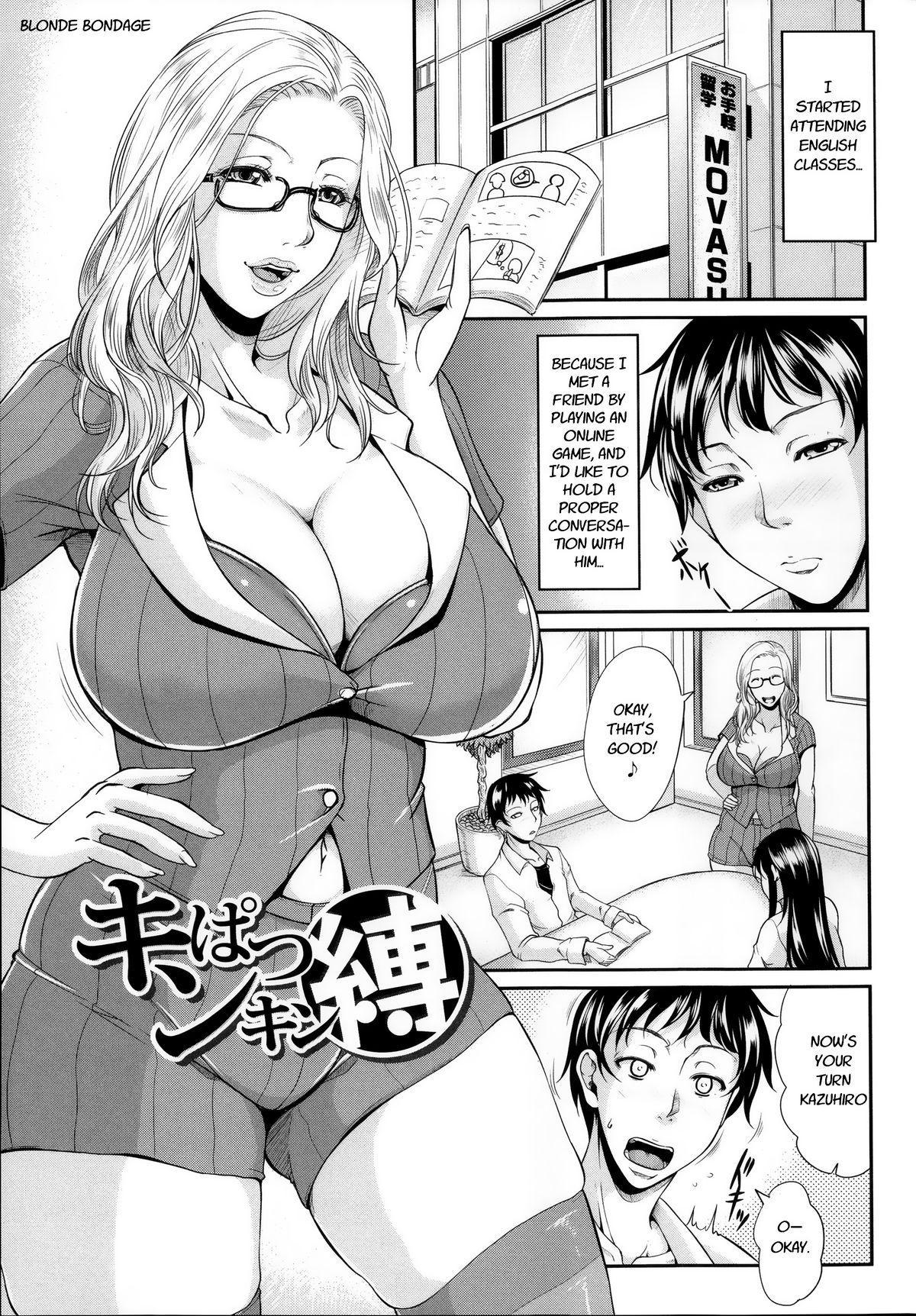 Enjo Kosai 180