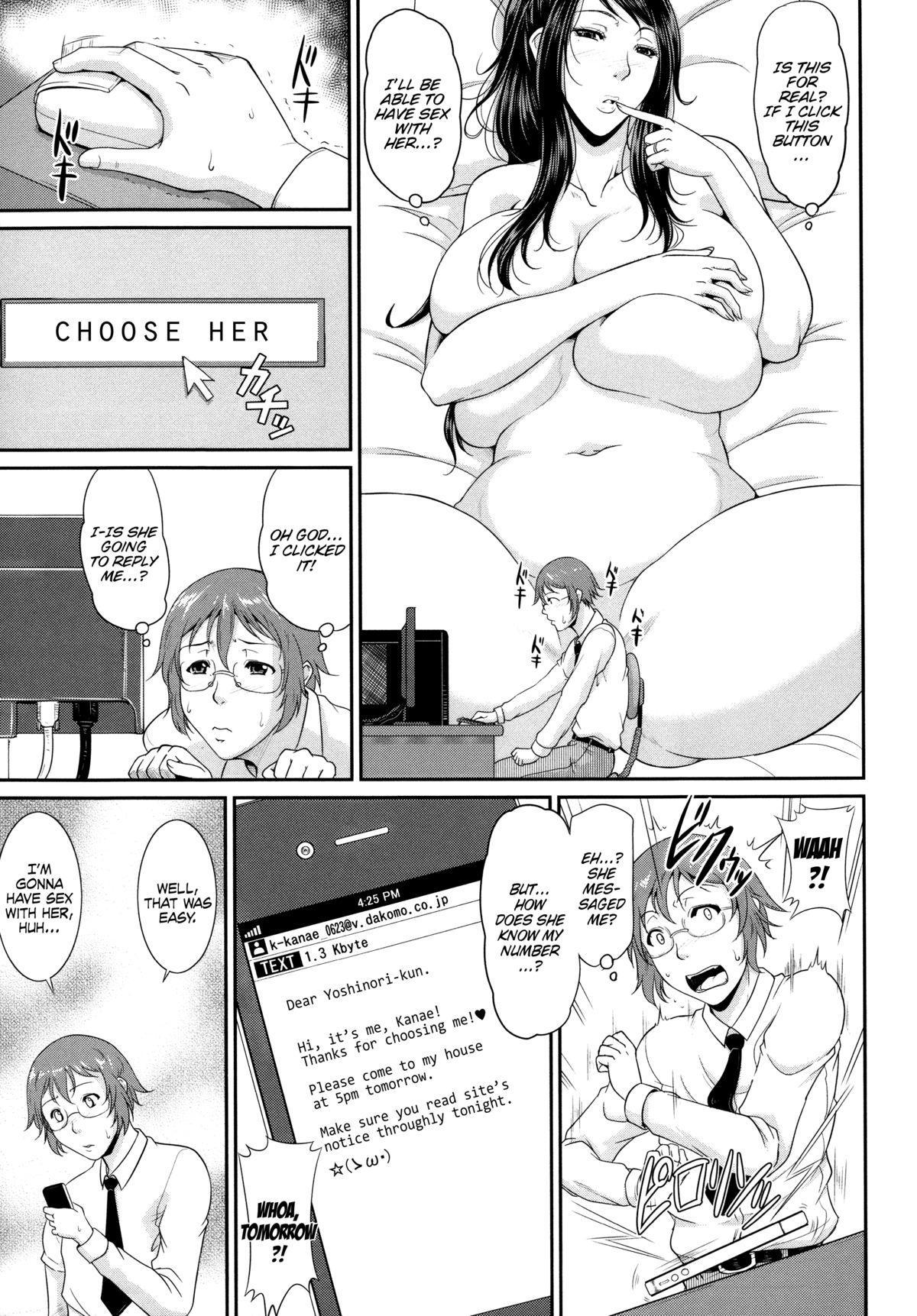 Enjo Kosai 23