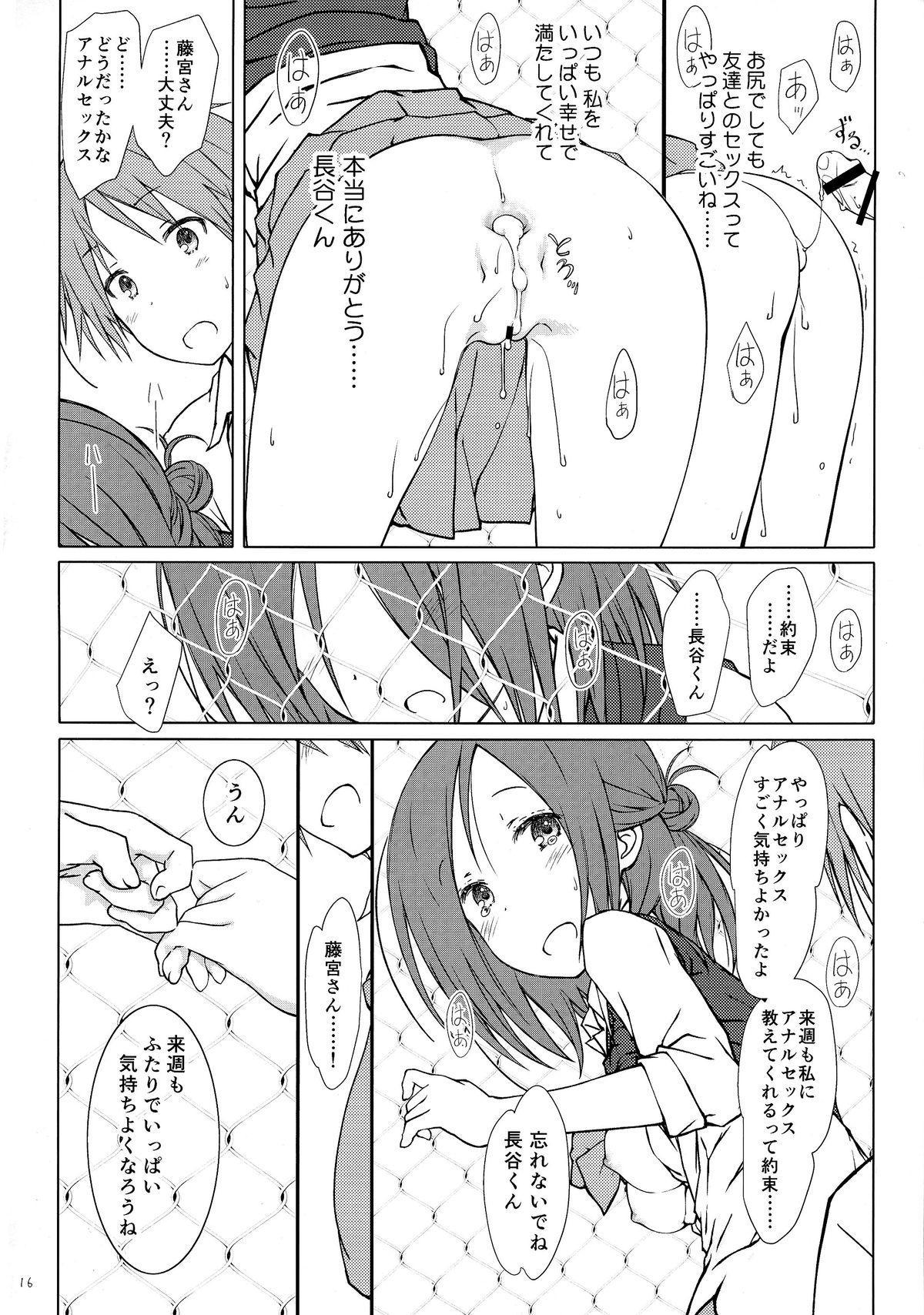 """""""Tomodachi to no Sex no Tsuzuki."""" 15"""
