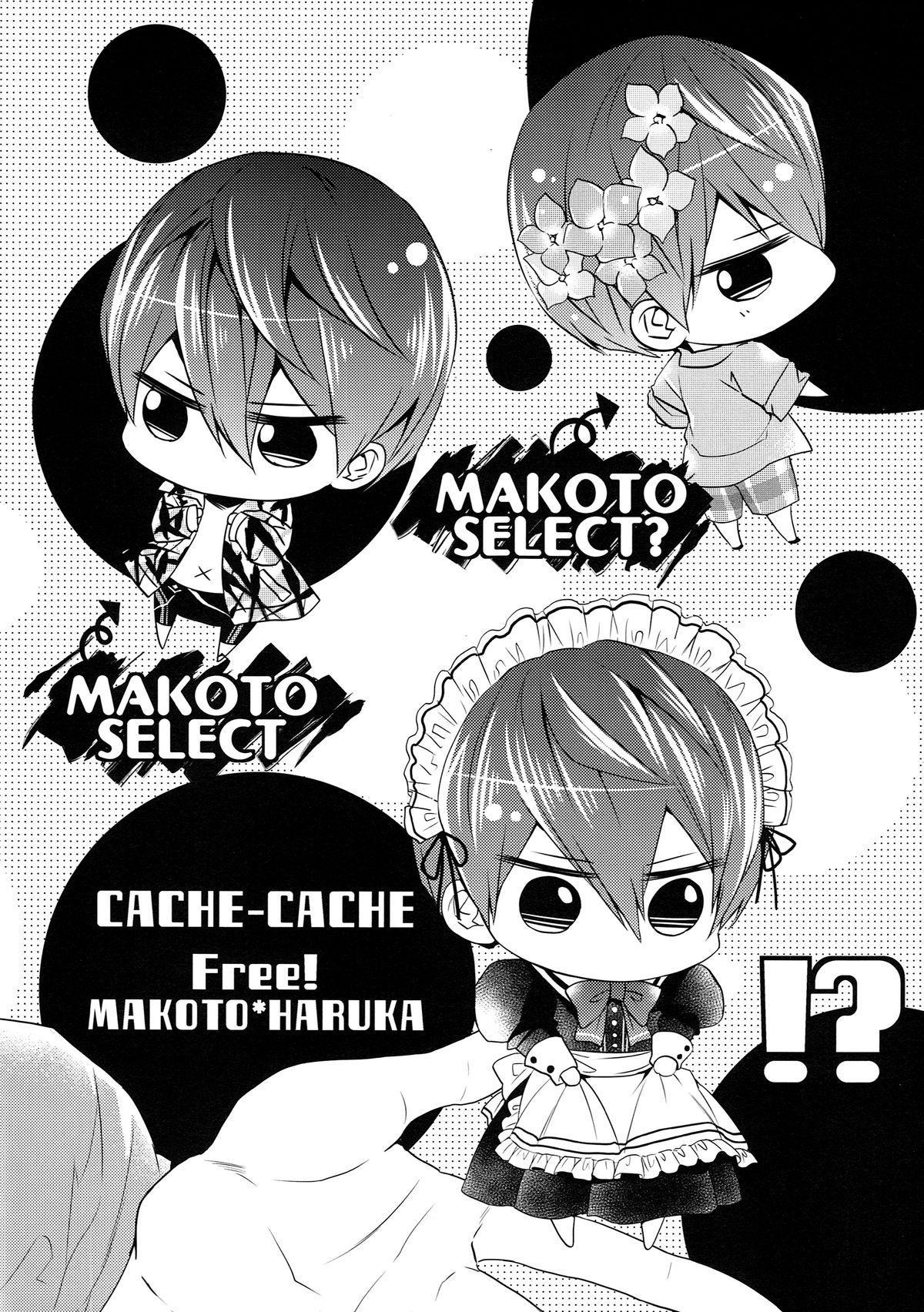 Order Maid! 14
