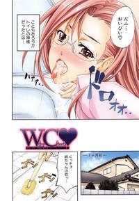W-C Water Closet 6
