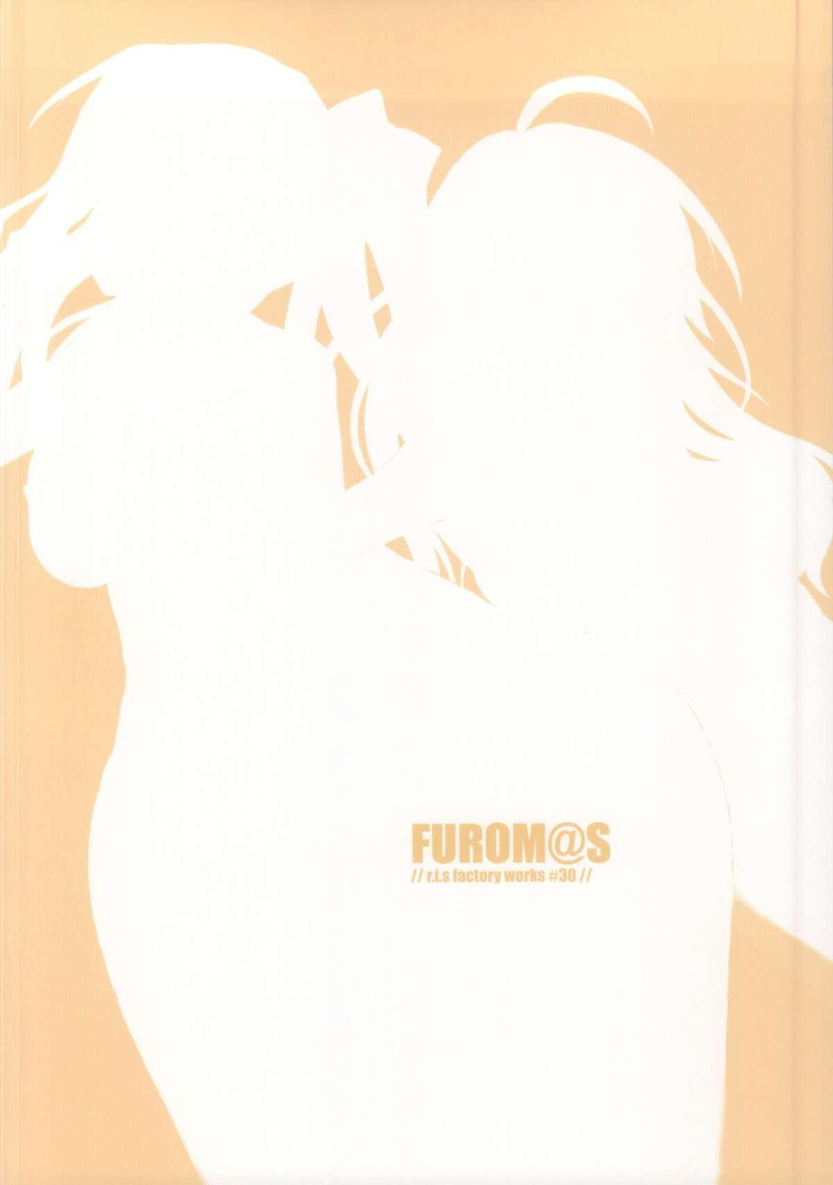 FUROM@S 23