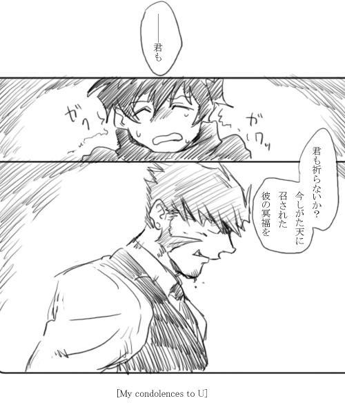 血っかいまとめ④ 14