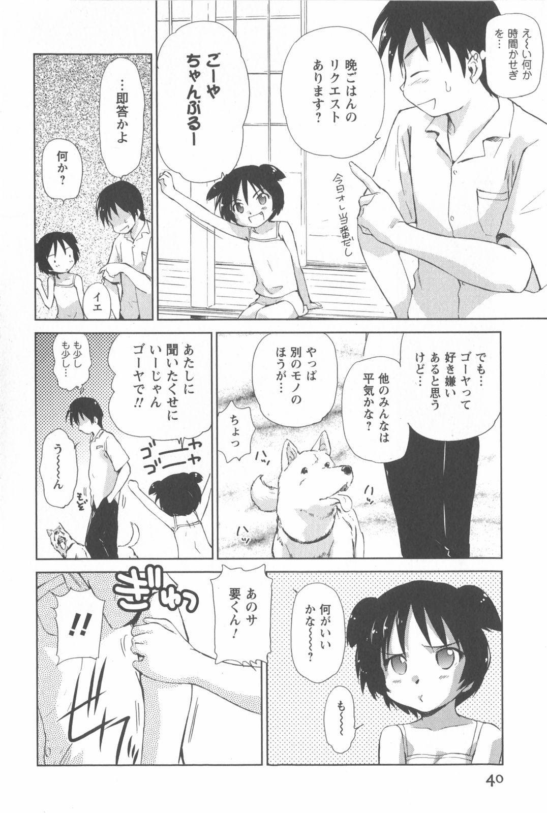 Momoiro Peanuts Vol. 2 42