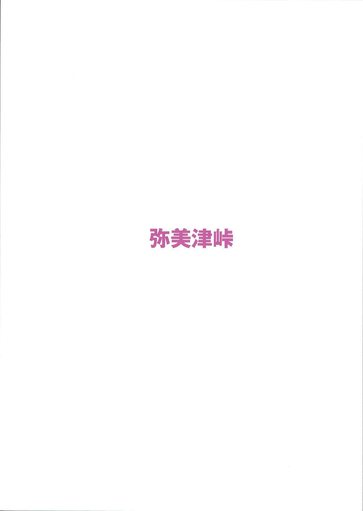 Nakadashi Senyou NozoEri Sou 1