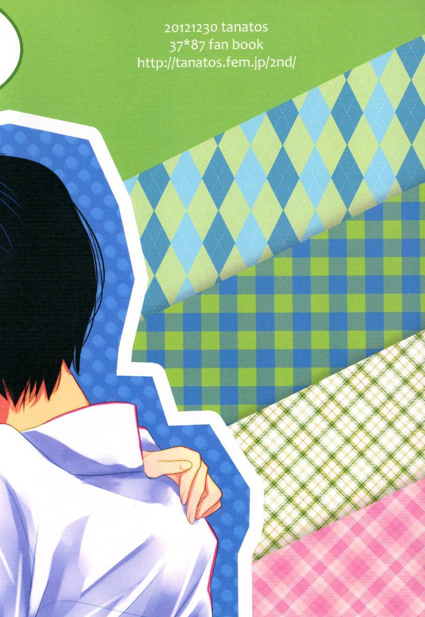 Ano Koro no Kimi e!   To the You Of Then! 13