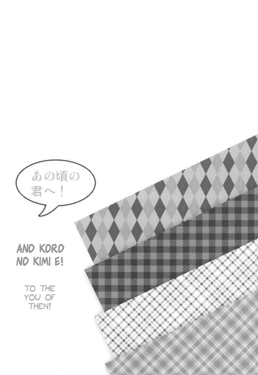 Ano Koro no Kimi e!   To the You Of Then! 1
