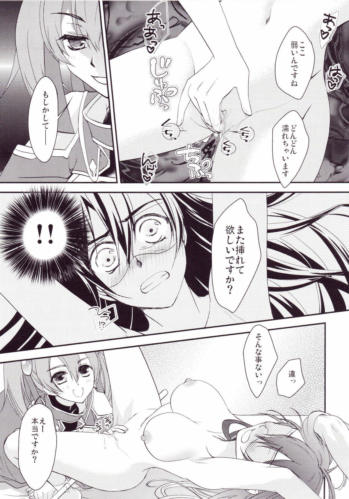 Kirito-kun no shiroku betatsuku nani ka 2 21