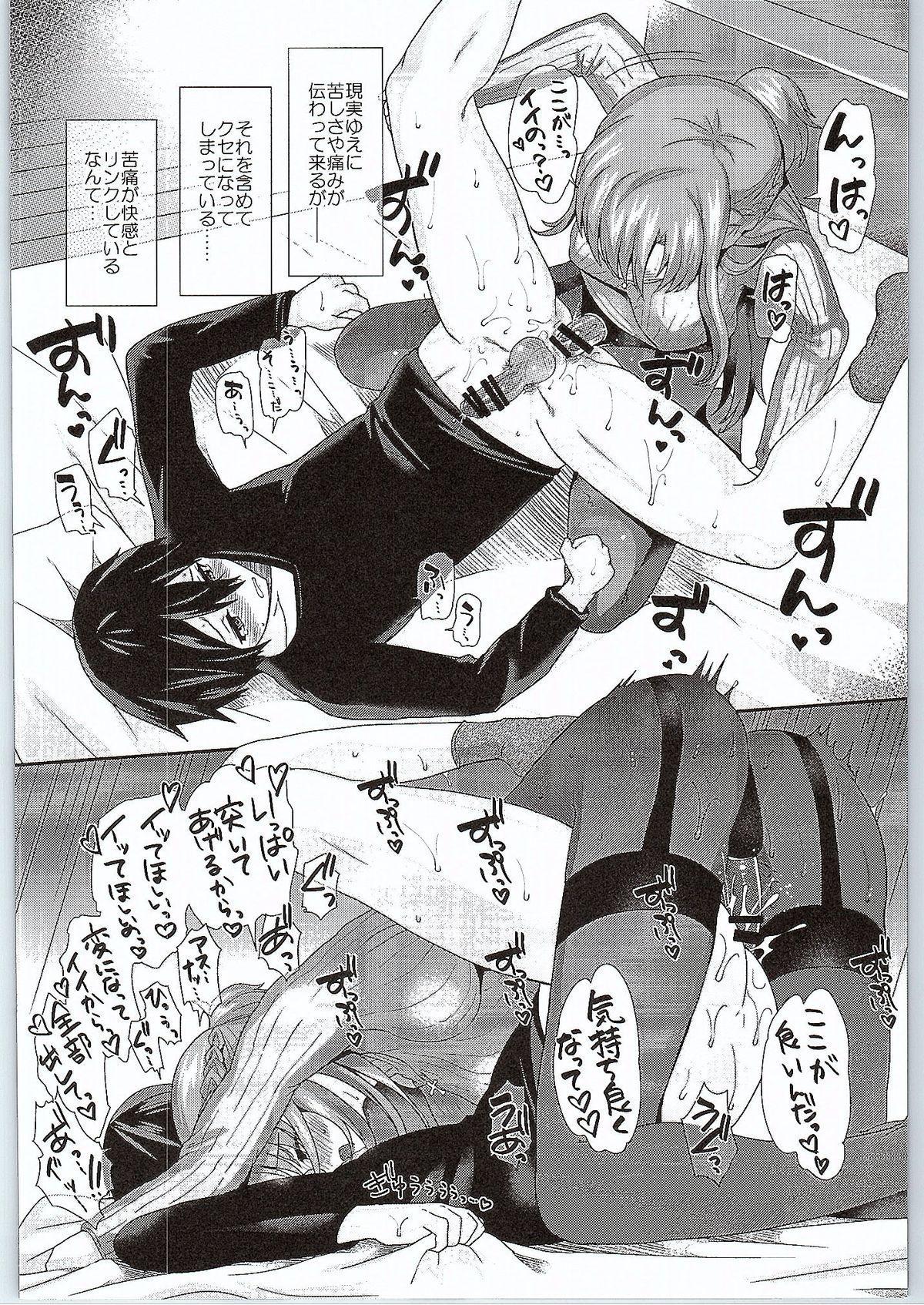 Sword of Asuna 18