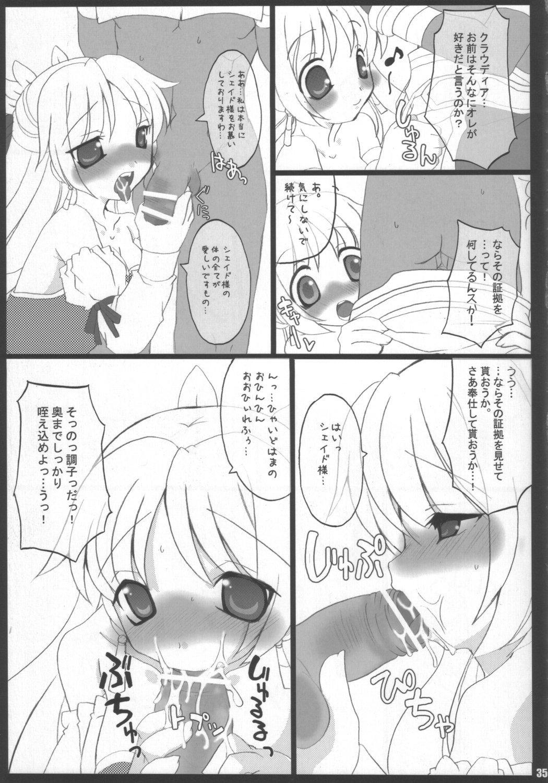 Doki! Onnadarake No Shinra Taikai 33