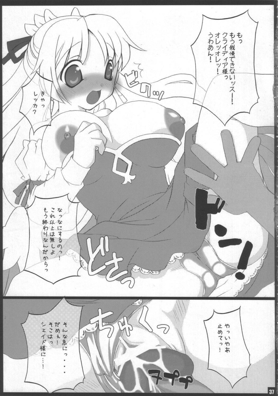 Doki! Onnadarake No Shinra Taikai 35