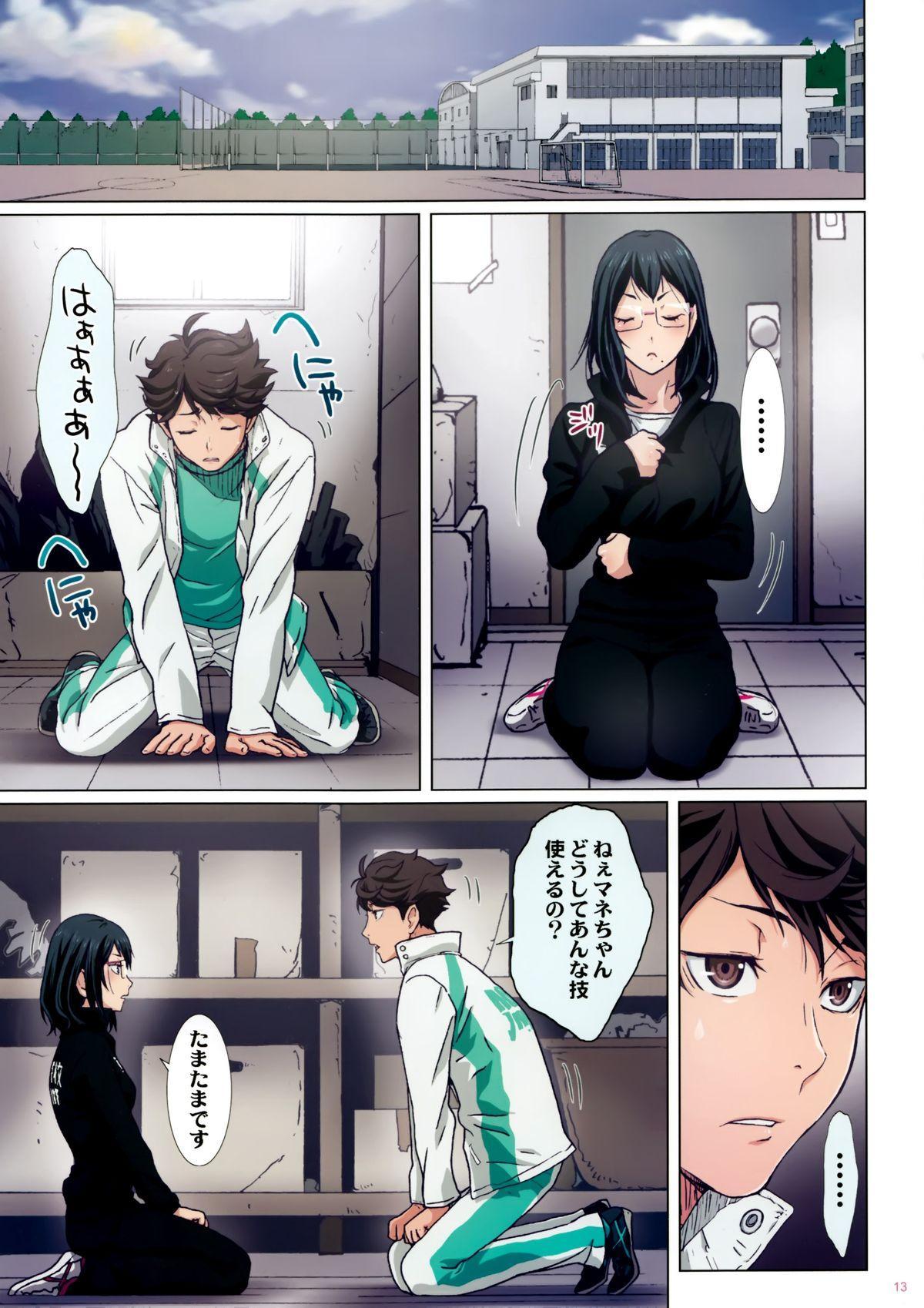 Shimizu Kiyoko Returns 12
