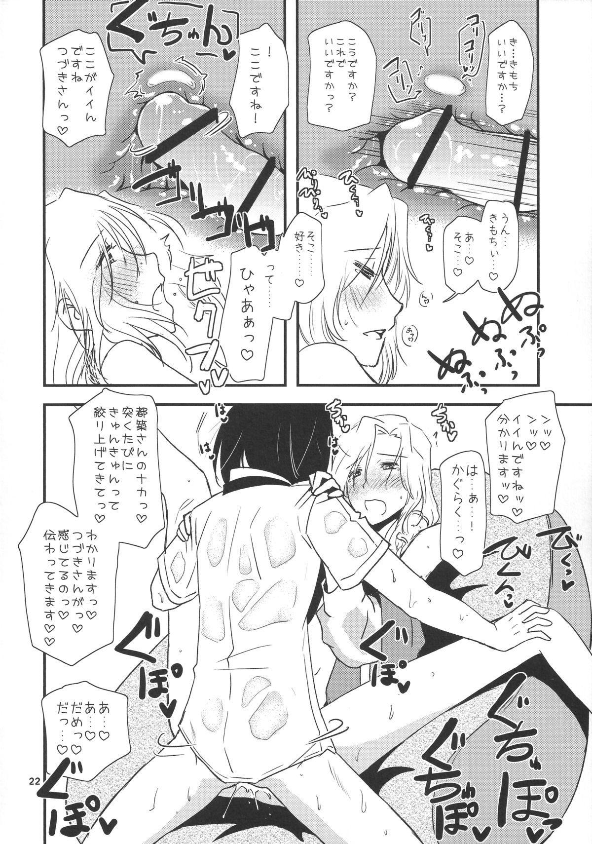 (C87) [Fiance Tank (Matsue)] Tsuzuki-san to Kagura-kun no Ichaicha One Shota Life Ouchi Sex Hen (THE IDOLM@STER SideM) 21