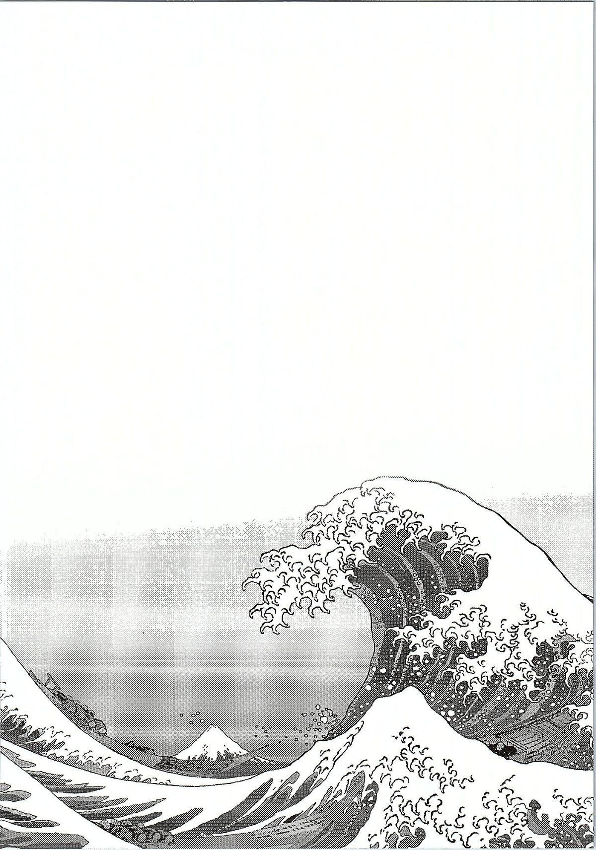 (C87) [Kaname (Siina Yuuki)] Totsugiko!!! Mikishiro-chan Ikazuchi-chan (Oshiro Project ~CASTLE DEFENSE~, Kantai Collection -KanColle-) 8