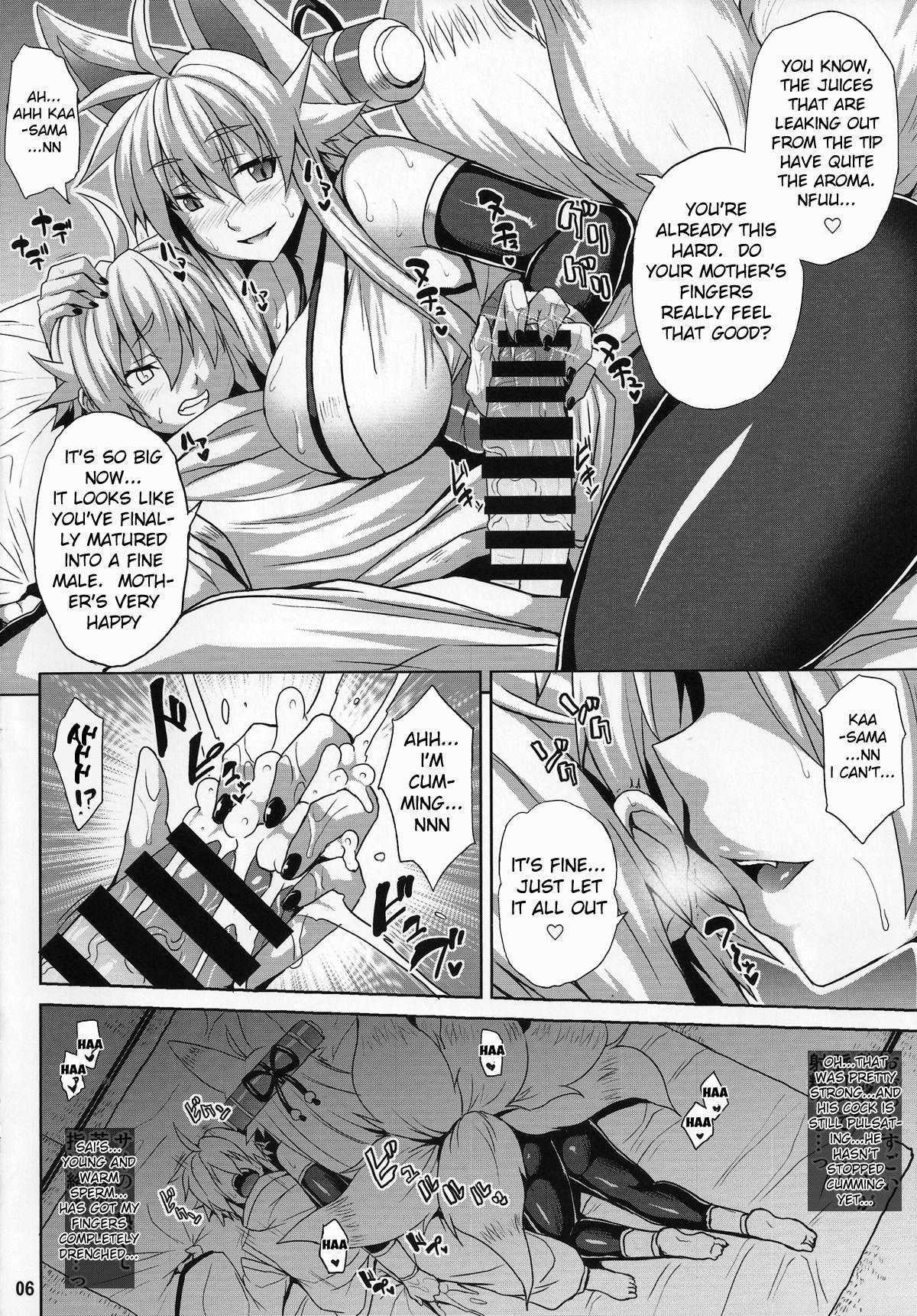 Konjuu Inkyo Kurashi | Living with a Lewd Spirit Beast 4