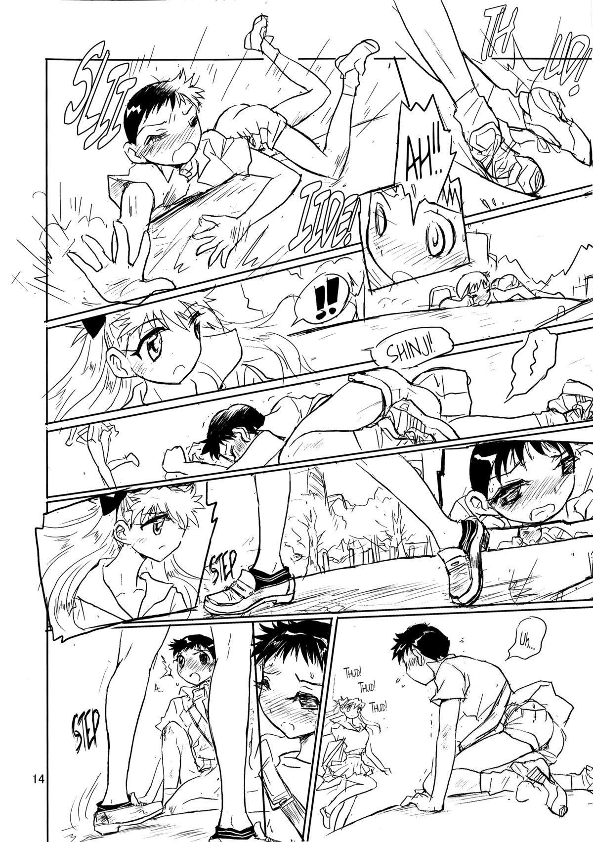 (C72) [Ito Ichizo Shouten (Ito Ichizo)] Otoko no Tatakai 10 -Onnanoko wa Natsu no Kemono-   Otoko no Tatakai 10 -The Girl, a Summer Beast- (Neon Genesis Evangelion) [English] [Maipantsu] 13