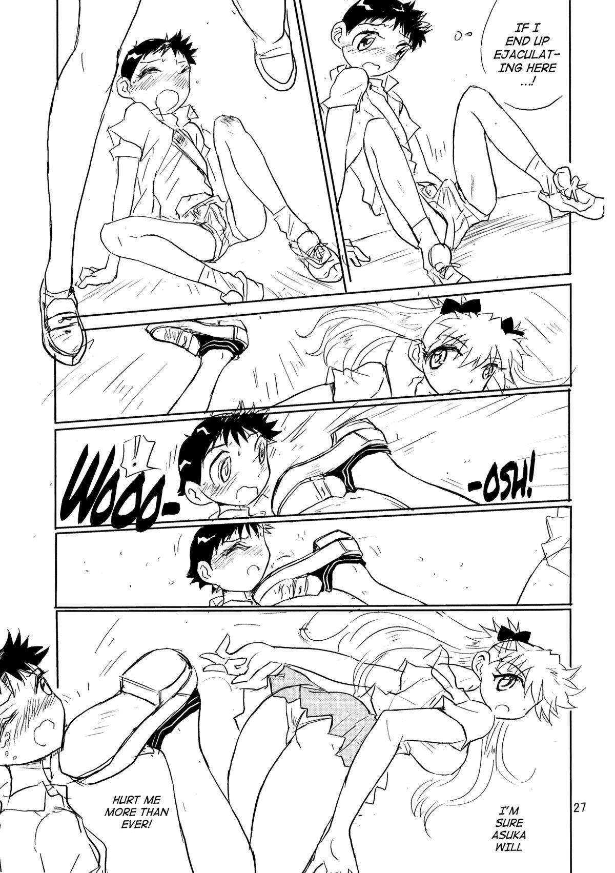 (C72) [Ito Ichizo Shouten (Ito Ichizo)] Otoko no Tatakai 10 -Onnanoko wa Natsu no Kemono-   Otoko no Tatakai 10 -The Girl, a Summer Beast- (Neon Genesis Evangelion) [English] [Maipantsu] 26