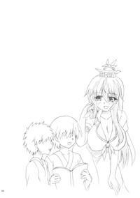 Keine-sensei Shiiku Nisshi   Keeping Keine Captive 2