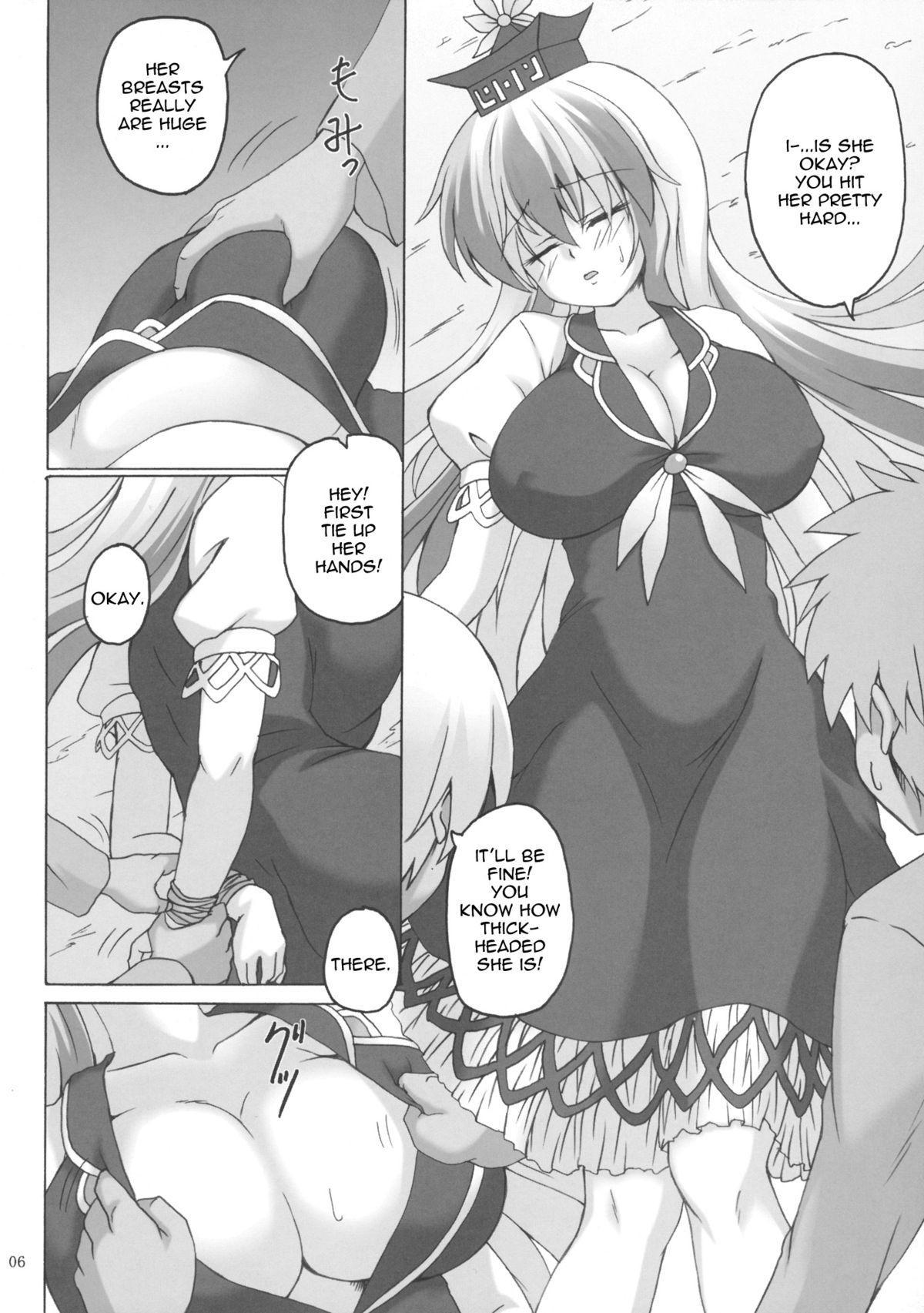 Keine-sensei Shiiku Nisshi   Keeping Keine Captive 4