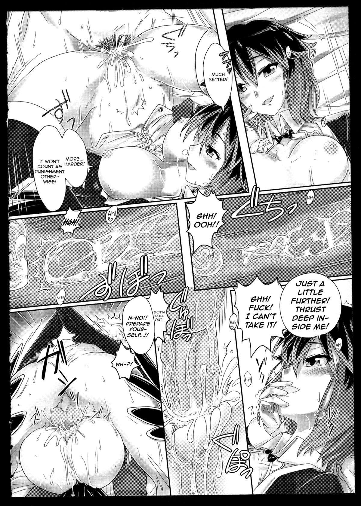 Makai no Bishu no Tsukurikata   How the Demon World Makes Superb Wines 13