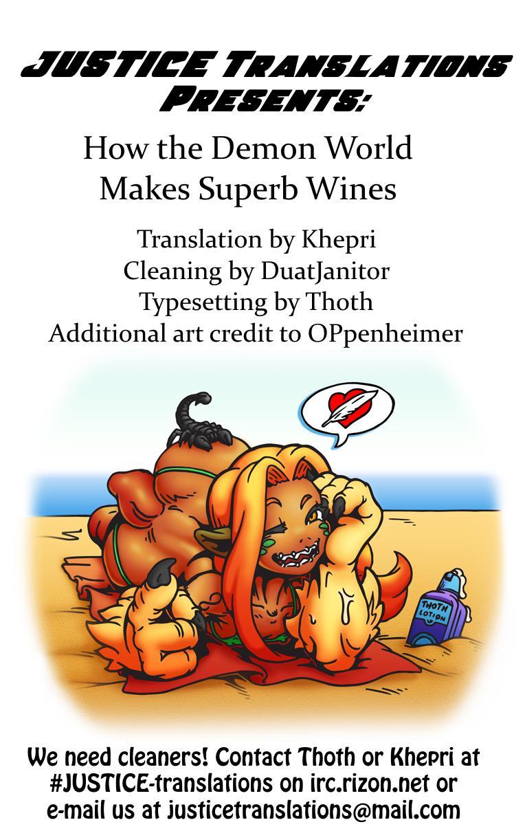 Makai no Bishu no Tsukurikata   How the Demon World Makes Superb Wines 16