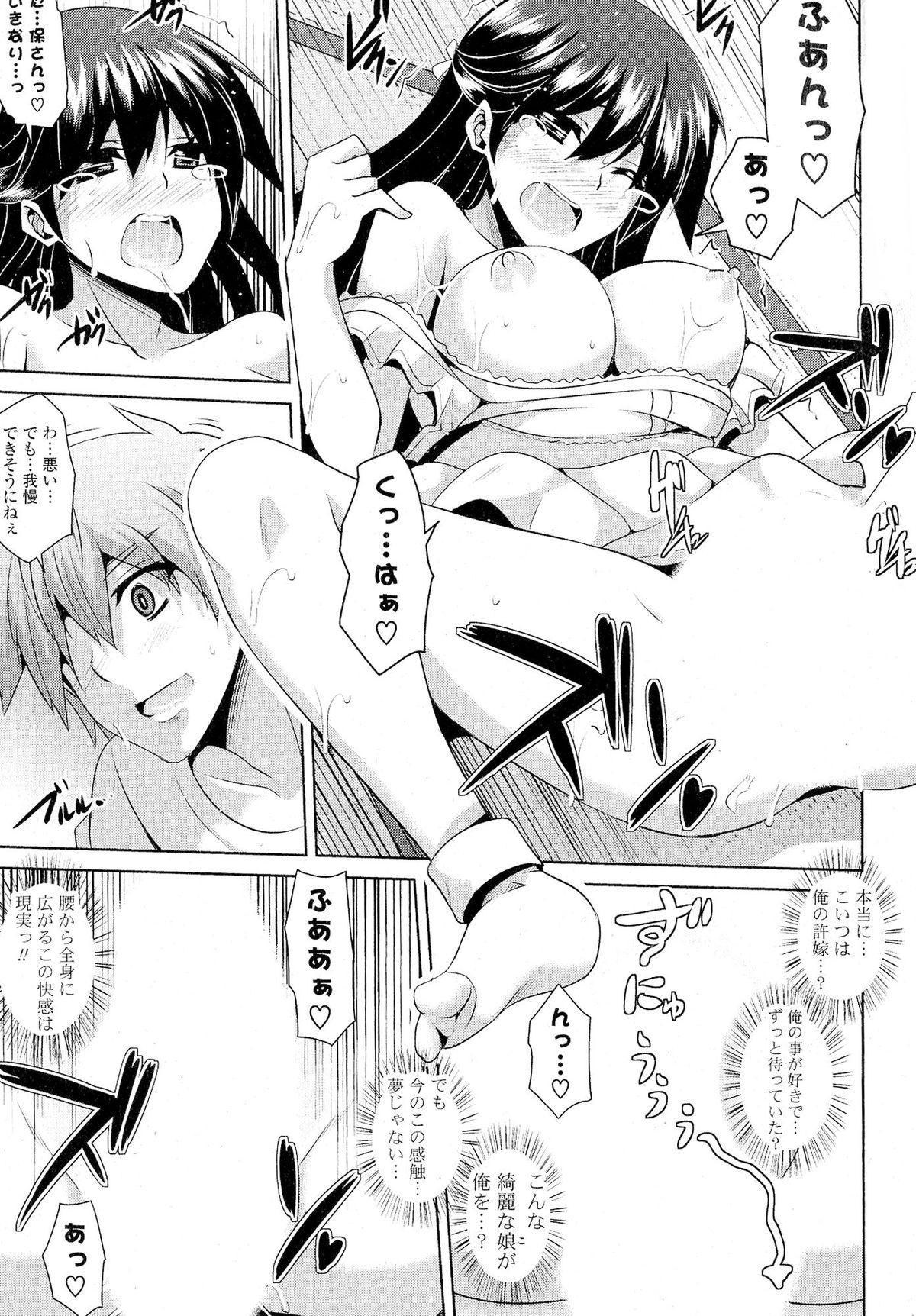 Doki ga Mune Mune Chichimusume 342