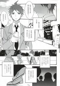 Seixx no Komaeda o Kau Hame ni Narimashita. 1
