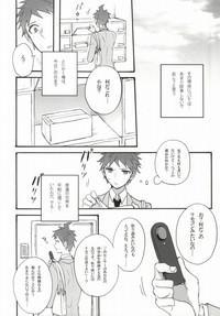 Seixx no Komaeda o Kau Hame ni Narimashita. 2