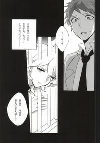 Seixx no Komaeda o Kau Hame ni Narimashita. 4