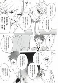 Seixx no Komaeda o Kau Hame ni Narimashita. 6