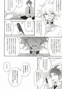 Seixx no Komaeda o Kau Hame ni Narimashita. 7