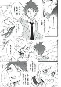 Seixx no Komaeda o Kau Hame ni Narimashita. 8