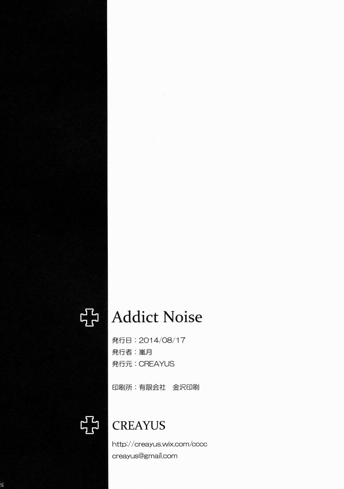 ADDICT NOISE 27