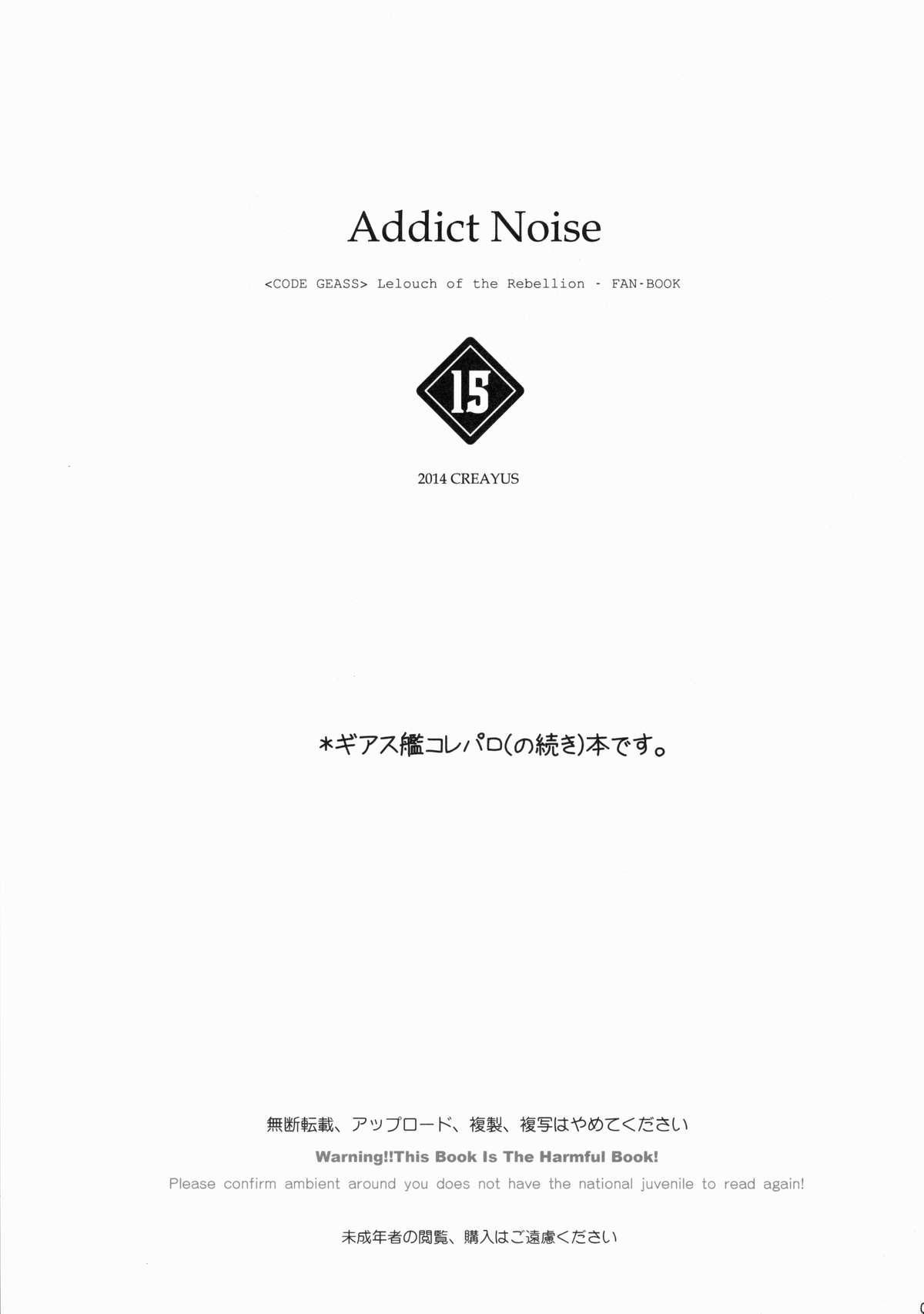 ADDICT NOISE 4