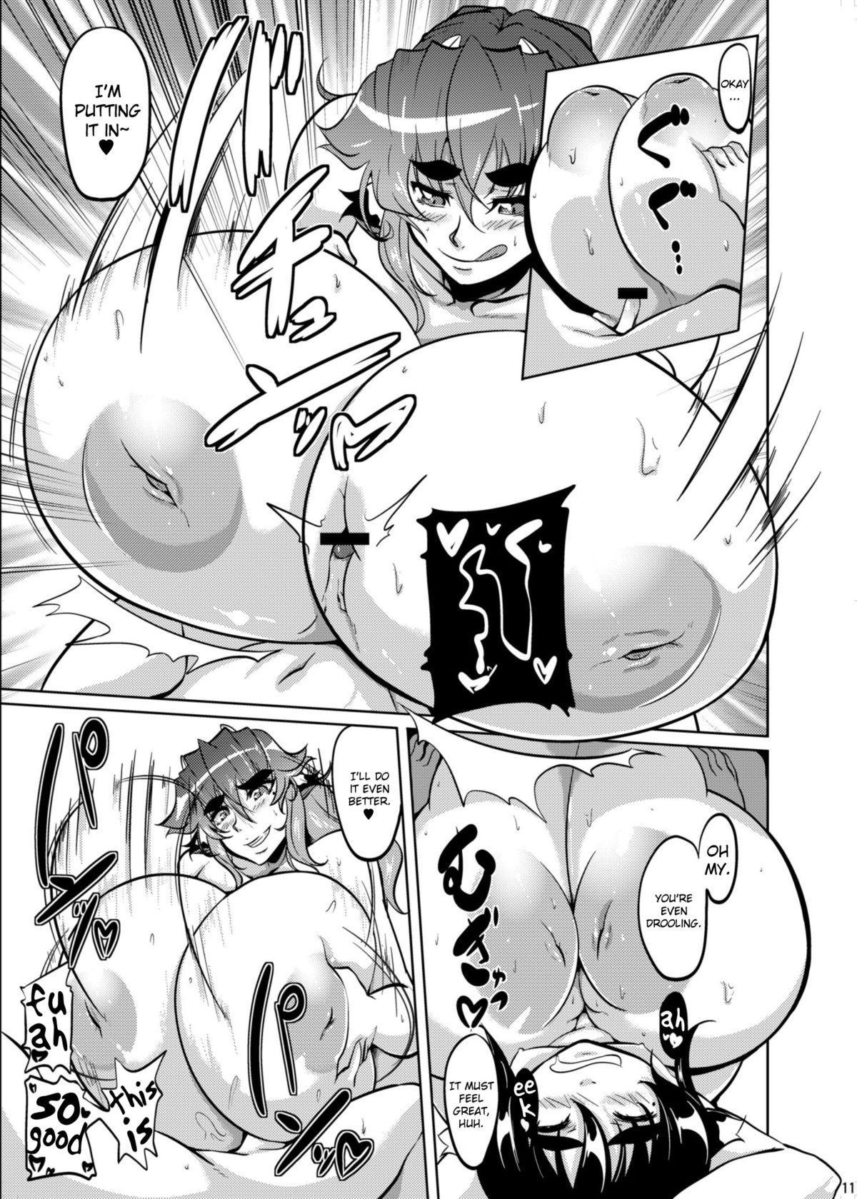 [Desk Drawer (Matsumoto Katsuya)] GYU-DON! 4 -Rainy Afternoon [English] [Brolen+drozetta] [Digital] 9