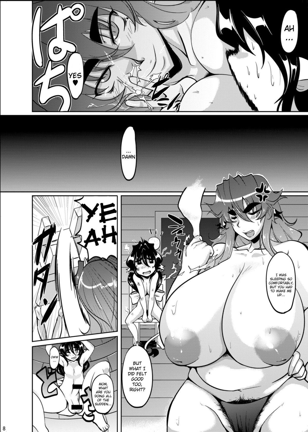 [Desk Drawer (Matsumoto Katsuya)] GYU-DON! 4 -Rainy Afternoon [English] [Brolen+drozetta] [Digital] 6
