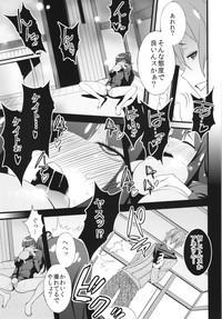 Plamya-sama o Seifuku Shiyou! 8