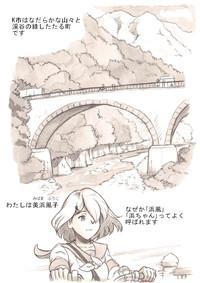 『Futanari Doutei LESSON』 no Oshirase 2