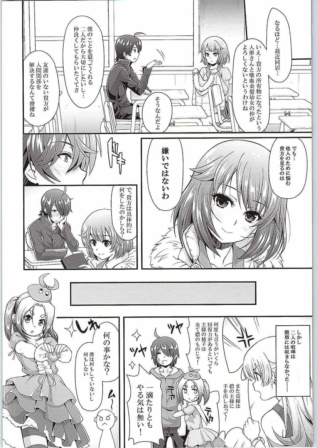Pachimonogatari Part10 Koyomi Diary 2
