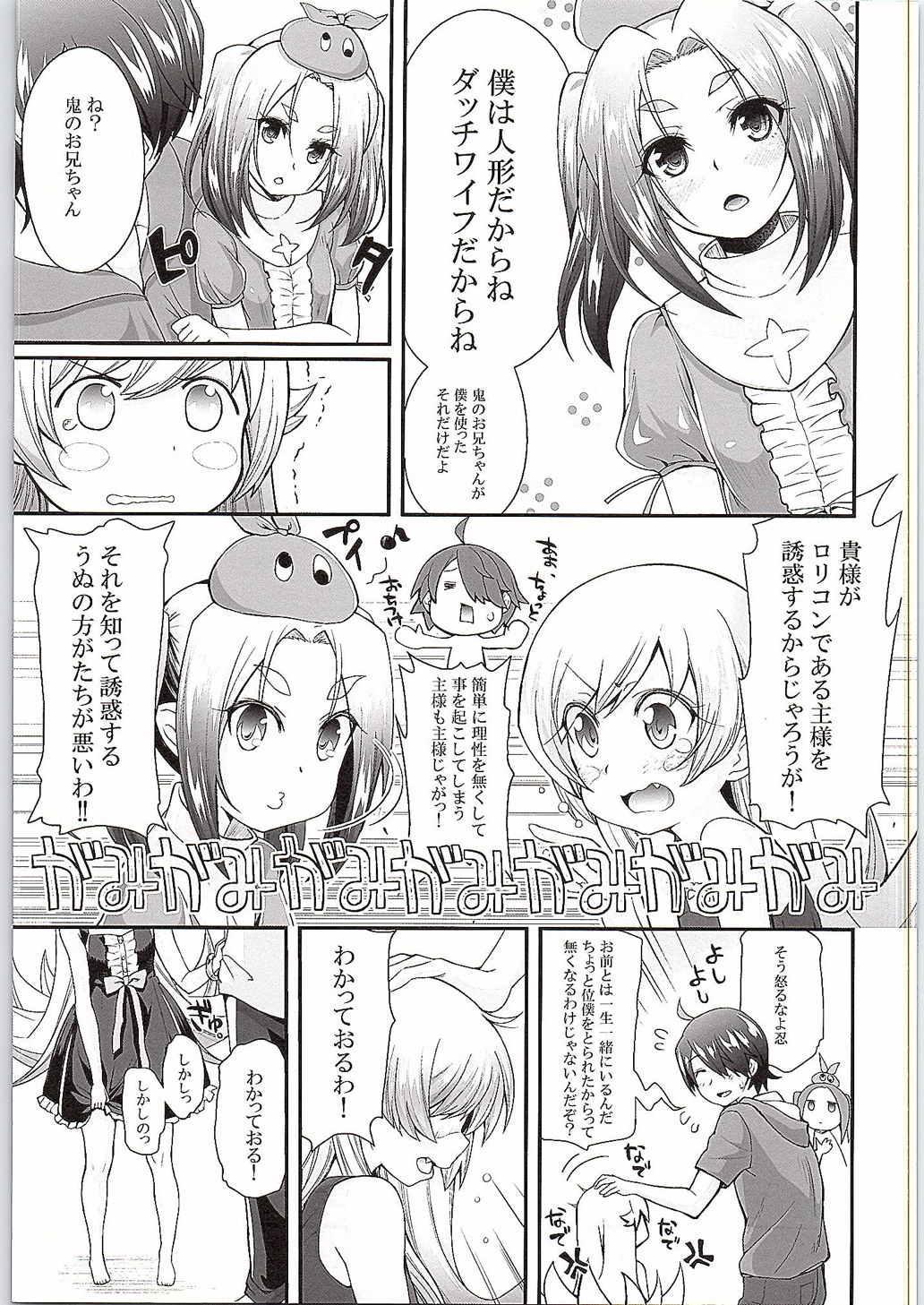 Pachimonogatari Part10 Koyomi Diary 3
