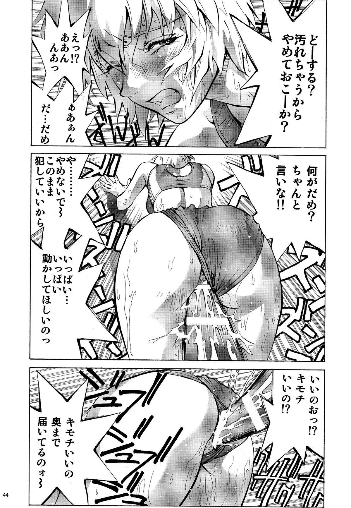 Mari Rei Asuka 43