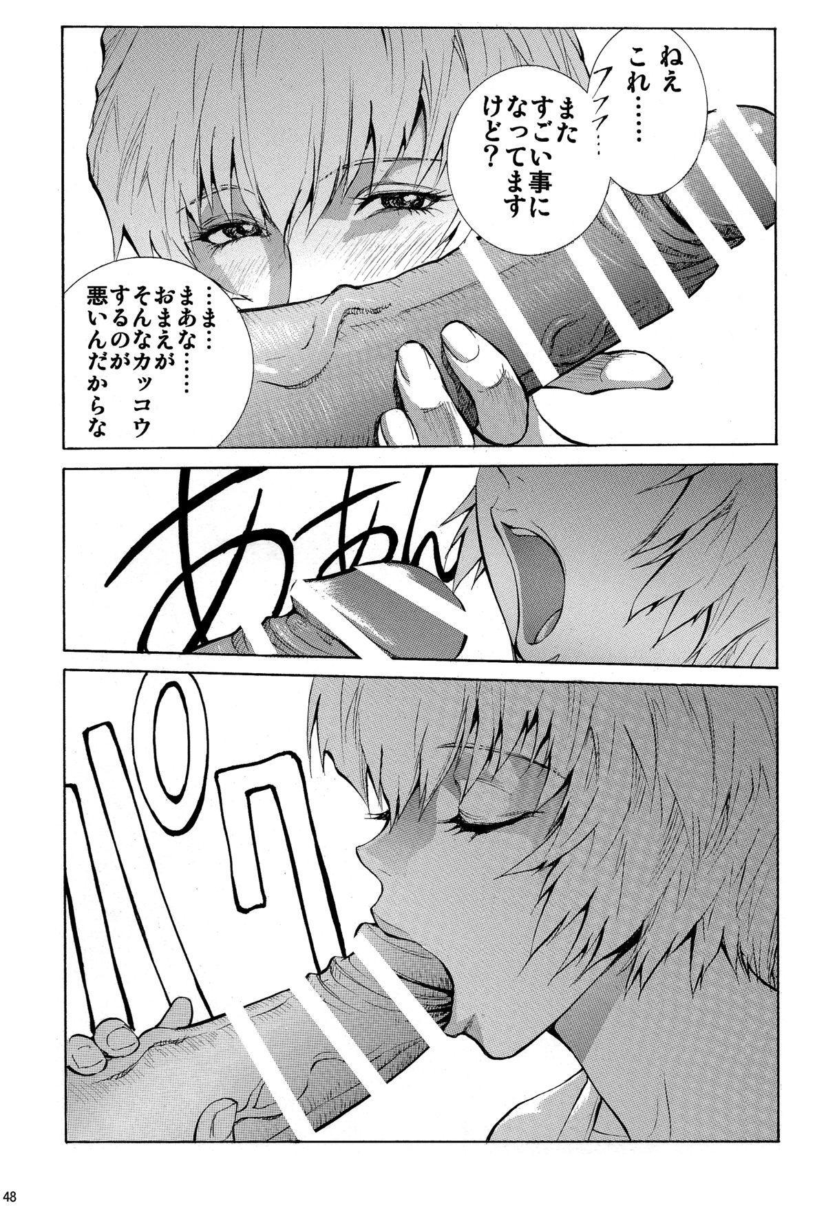 Mari Rei Asuka 47