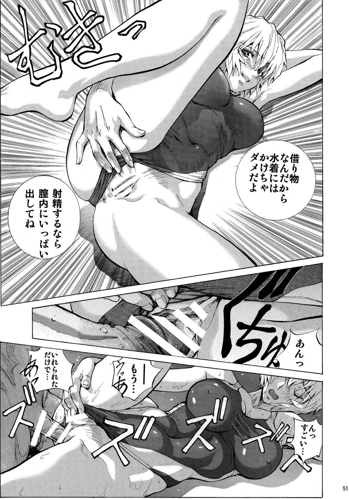 Mari Rei Asuka 50