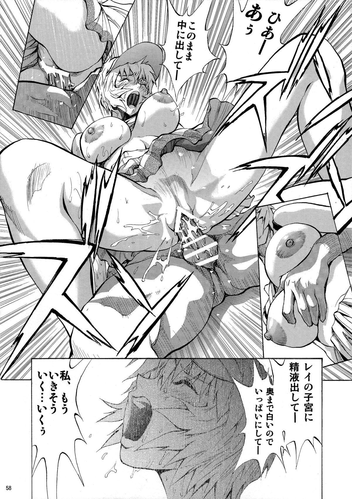 Mari Rei Asuka 57